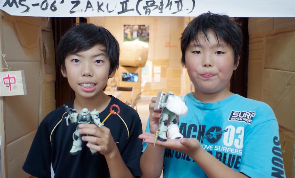 スクリーンショット 2014-09-18 10.57.01