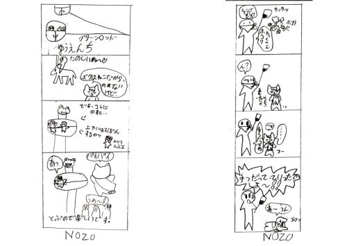 スクリーンショット 2014-09-10 20.56.13